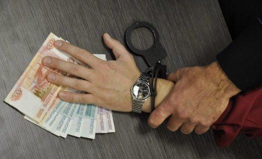 Сотрудник администрации Сочи сядет на скамью подсудимых за получение крупной взятки