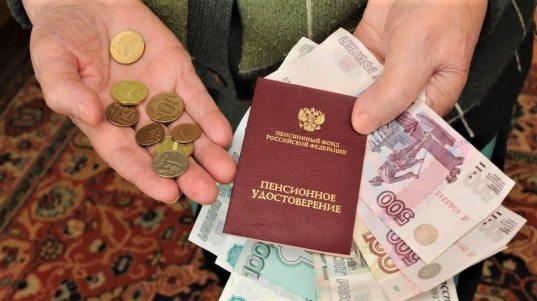 Эксперт: Властям придется отменить пенсионную реформу в России