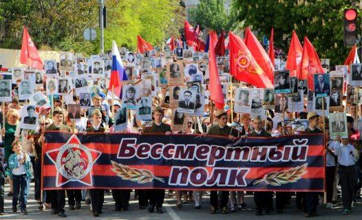 День Победы 2019 в Сочи: полная программа праздничных мероприятий