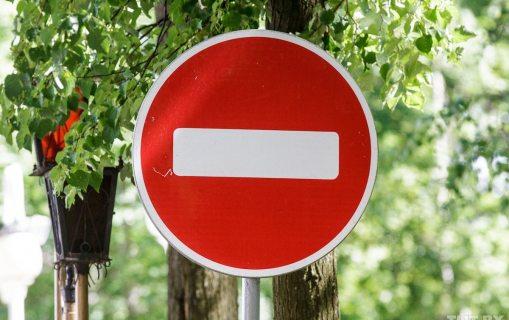 В Сочи 9 мая ограничат движение транспорта во всех районах города (СХЕМЫ)