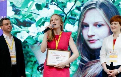 «Макдоналдс» наградил сочинских студентов именными стипендиями