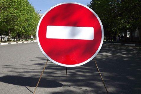 Из-за карнавала в центре Сочи на несколько дней ограничат движение транспорта (СХЕМЫ)