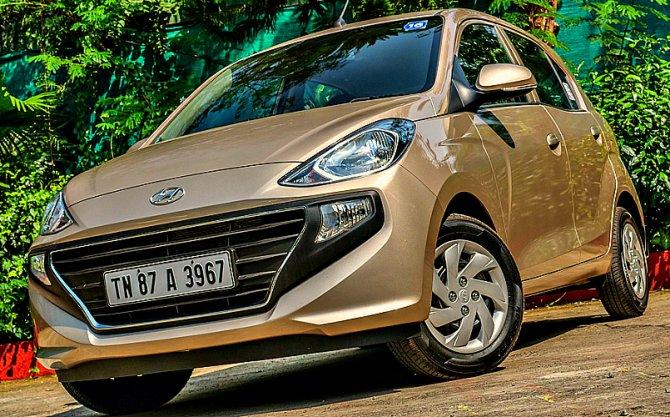 Hyundai Santro станет дешевле