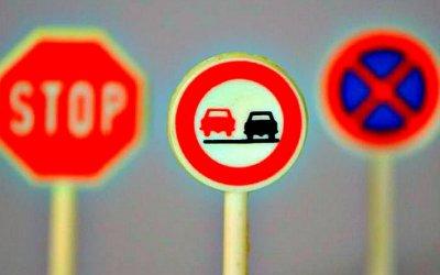 ВМВД считают, что миниатюрные дорожные знаки спровоцируют рост ДТП