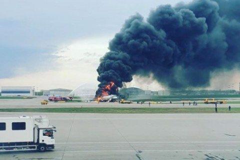 13 человек погибли при аварийной посадке пассажирского самолета в «Шереметьево» (ФОТО+ВИДЕО)