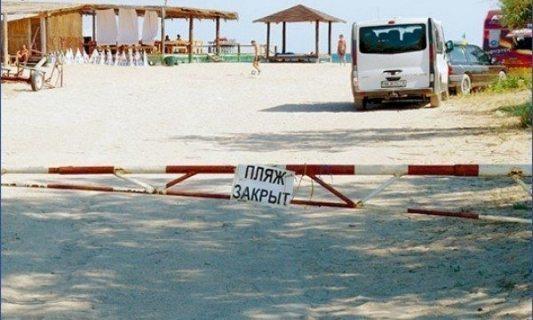 Вениамин Кондратьев: «Пляжи сочинских санаториев должны быть доступны для всех»