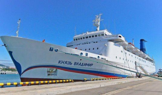 «Князь Владимир» прибыл в порт Сочи после ремонта