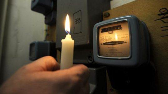 Плановые отключения электроэнергии в Сочи 14 июня