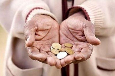 Пенсионный фонд запустит технологию автоматического определения бедных