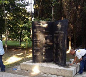 Мемориал жертвам авиакатастрофы над Черным морем откроют 25 декабря