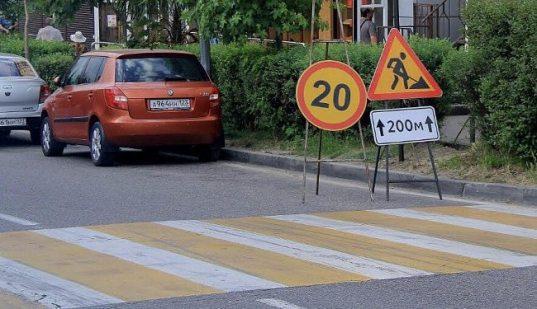 Временные ограничения на проезд и парковку транспорта вводятся в центре Сочи