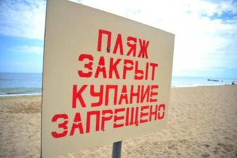 Шесть пляжей Сочи летом будут закрыты