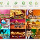 Онлайн казино, где без регистрации бесплатно игровые видеослоты доступны в отличном ассортименте