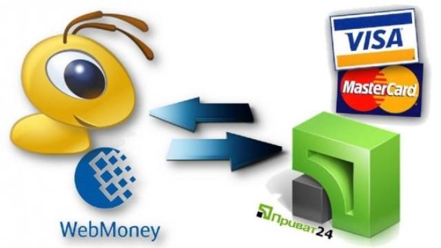 Лучший обмен разной валюты